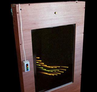 Интерактивная панель «Падающий лист»