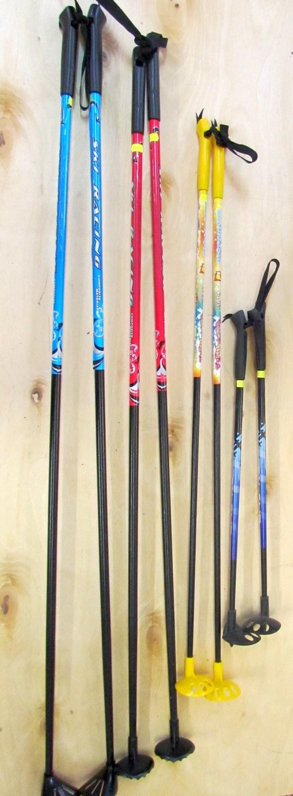 Палки лыжные (стекло-пластик, алюминиевые) от 75-165 см.