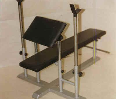 Скамейка атлетическая универсальная (для занятий со штангой и гантелями)