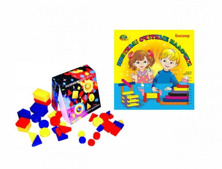 Развивающие игры (Блоки Дьенеша, Палочки Кюизенера)
