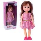Кукла «Маша» 25 см